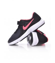 Nike Revolution 4 (ps) futó cipő