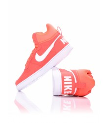 Nike Recreation Mid utcai cipő
